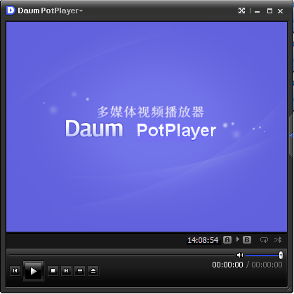 potplayer,汉化版